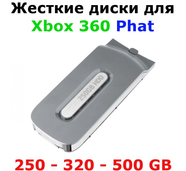 Hard drive for xbox 360 slim - buy 320gb hdd for xbox 360 slim,hard