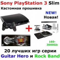 Sony PS3 Guitar Hero Edition (Кастомная прошивка) + Dj Hero