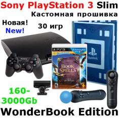 Sony PS3 Wonderbook Edition (Кастомная прошивка)