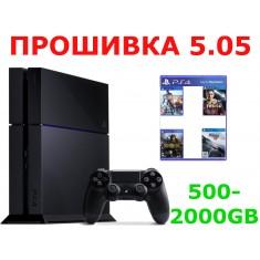Sony PlayStation 4 прошивка 5.05 (500, 1000GB или 2000GB) + лиц. диск на выбор