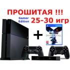 Прошитая Sony PlayStation 4 Gamer Edition (500, 1000 или 2000GB) 15-60 игр + доп. джойстик + PS Camera