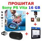 Sony PS Vita Wi-Fi 16Gb + Little Big Planet + игра на выбор + чехол + пленка на экран