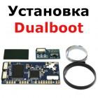 Установка DualBoot (TripleBoot) на Xbox 360