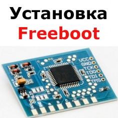 Установка Freeboot на любой Xbox 360
