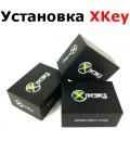 Установка Xkey (Xk3y x360key) на Xbox 360