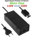 Адаптация (переделка) блока питания Xbox One со 110V на 220V