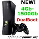 Xbox 360 4-2500Gb DualBoot (Freeboot+LT+Live)