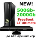 Xbox 360 1000-2000Gb Kinect Мультипрошивка (Freeboot + LT) (Black)