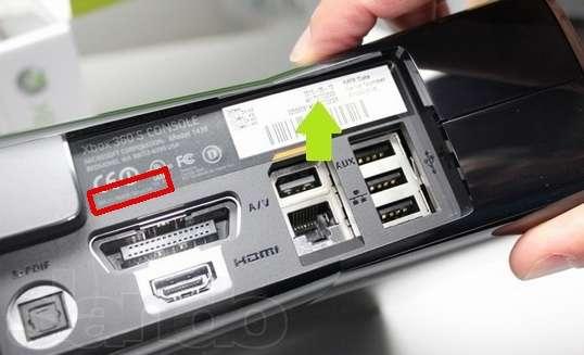 Xbox 360 Slim Repair
